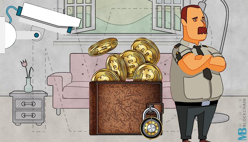 امنیت کیف پول ارزهای دیجیتالی