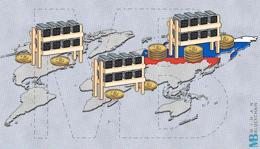افزایش ماینینگ ارز دیجیتال در روسیه