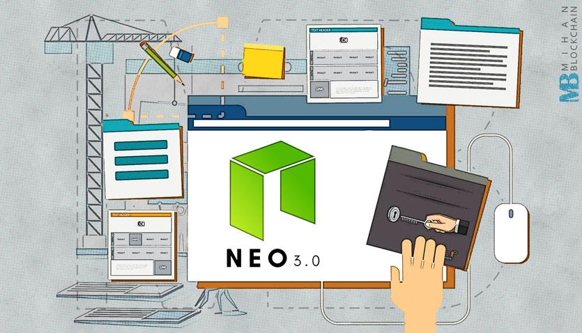NEO 3.0 بروز رسانی جدید نئو عرضه می شود