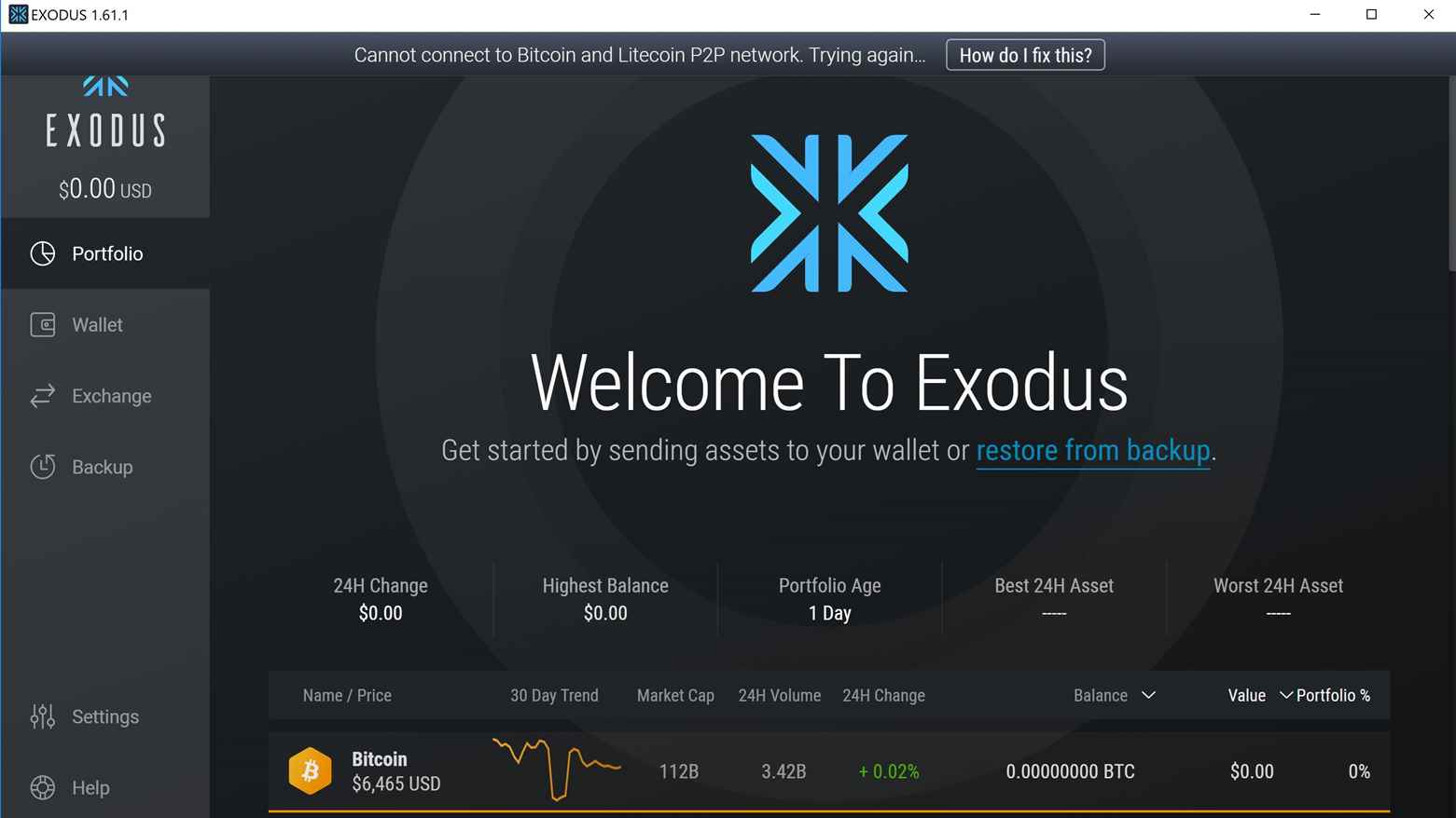 اگزدوس exodus