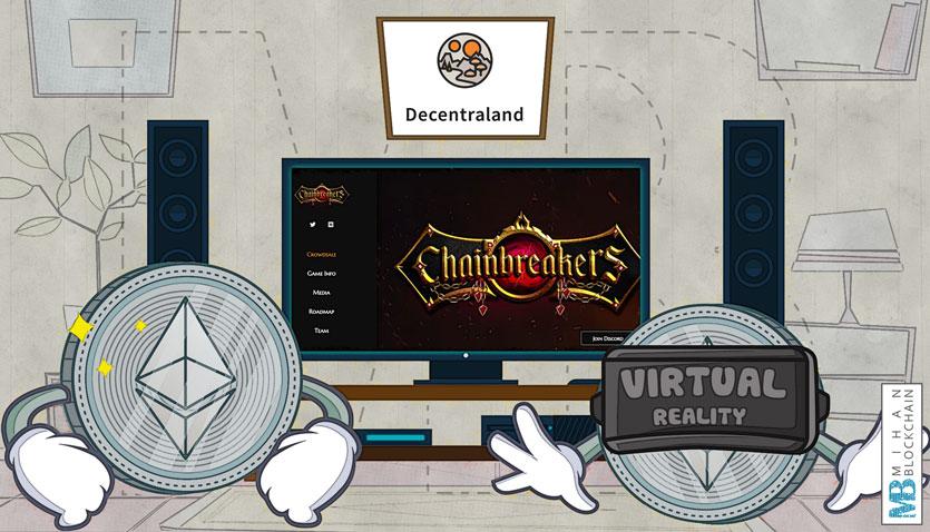 chainbreakers بازی زنجیرشکنان