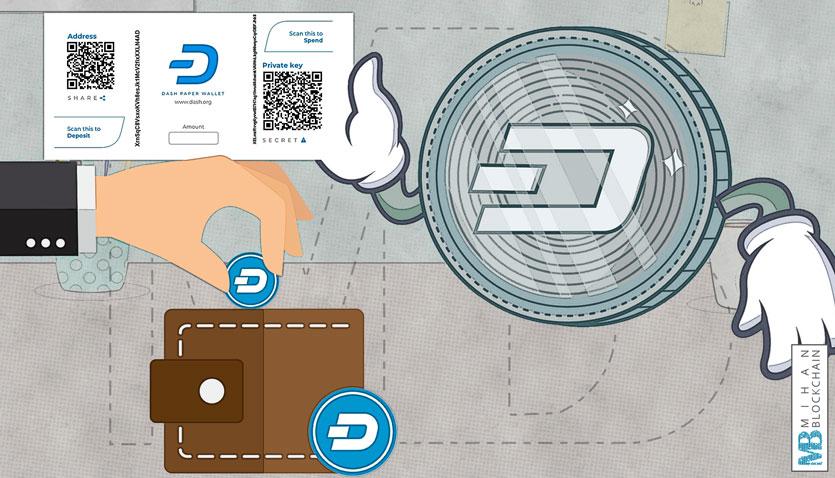 کیف پول کاغذی دش (dash)