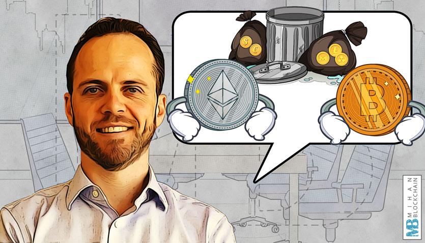 ارز دیجیتال در دنیای مالی
