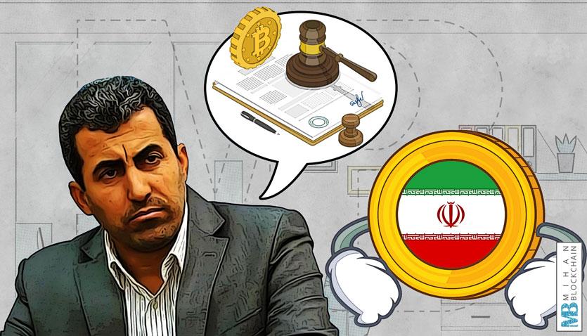 پور ابراهیمی رییس کمیسیون اقتصادی مجلس