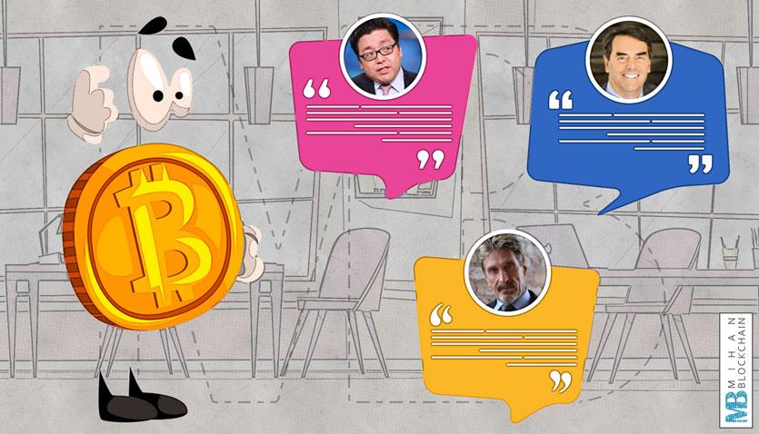 پیش بینی قیمت بیت کوین توسط افراد مشهور