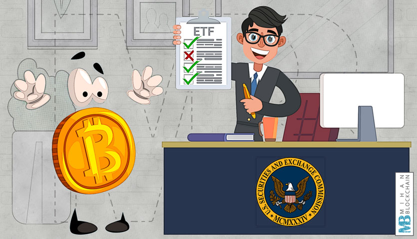 etf بیت کوین و SEC