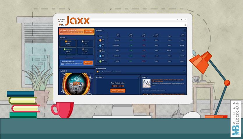 جکس jaxx