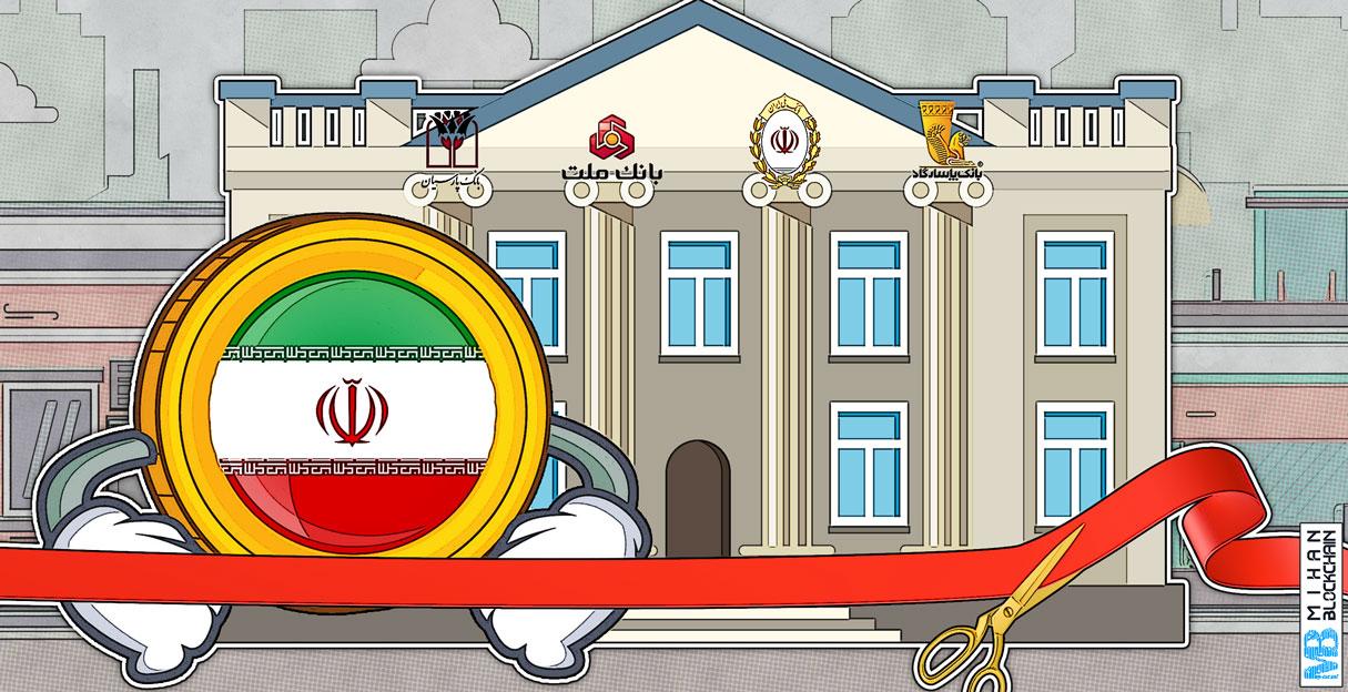 رمزارز ملی با پشتوانه طلا
