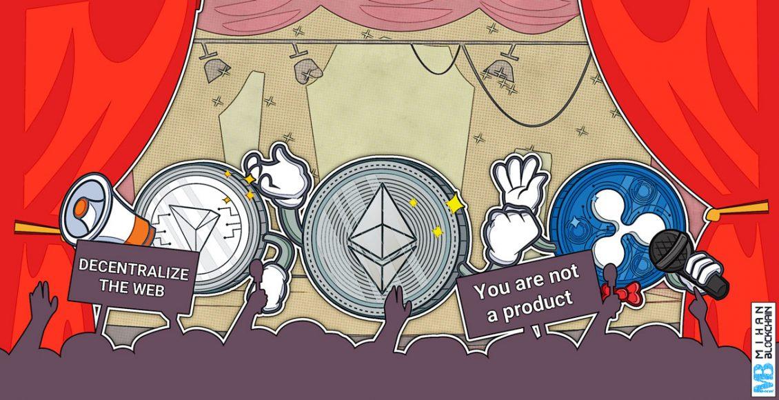 شعار تبلیغاتی پروژه های مطرح در دنیای ارزهای دیجیتال چیست؟