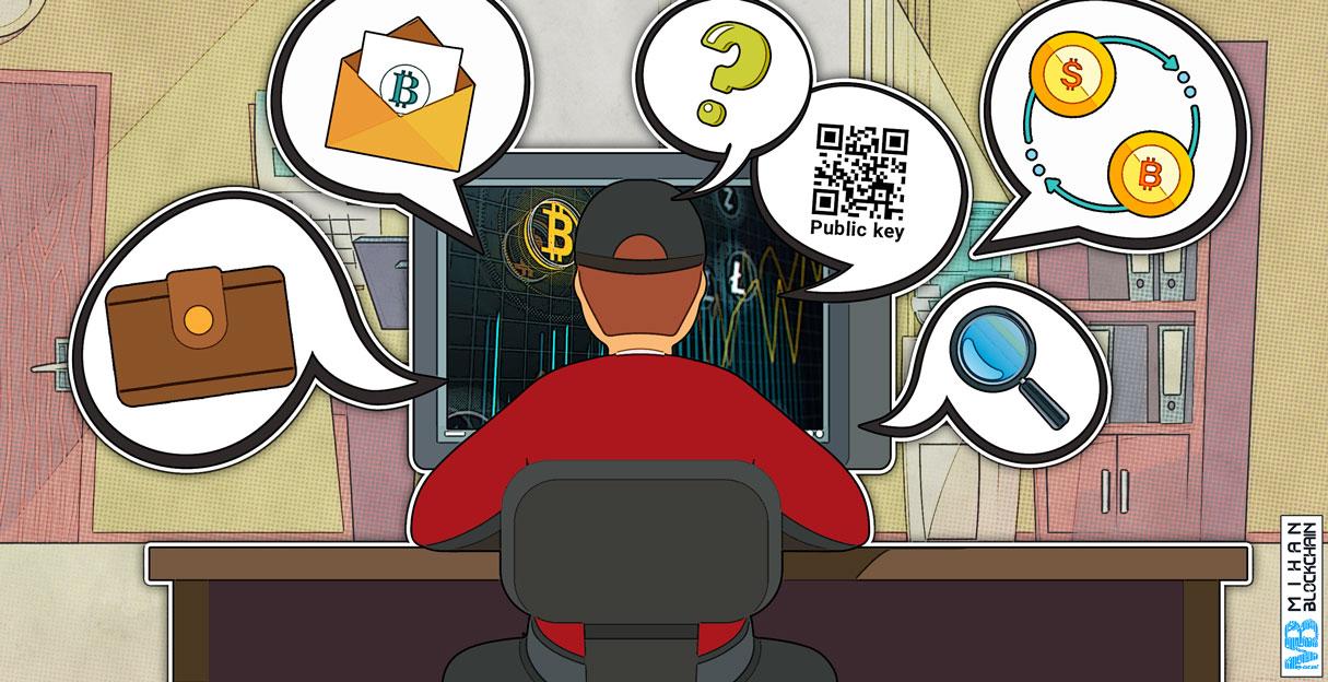 مشکلات کاربران ارزهای دیجیتال