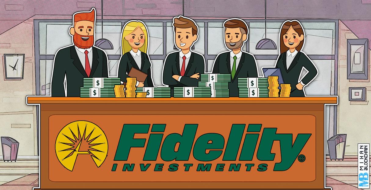 فیدلیتی (Fidelity)