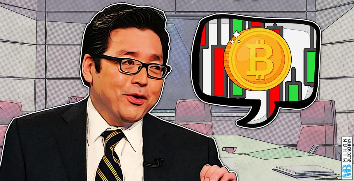 تام لی و قیمت بیت کوین