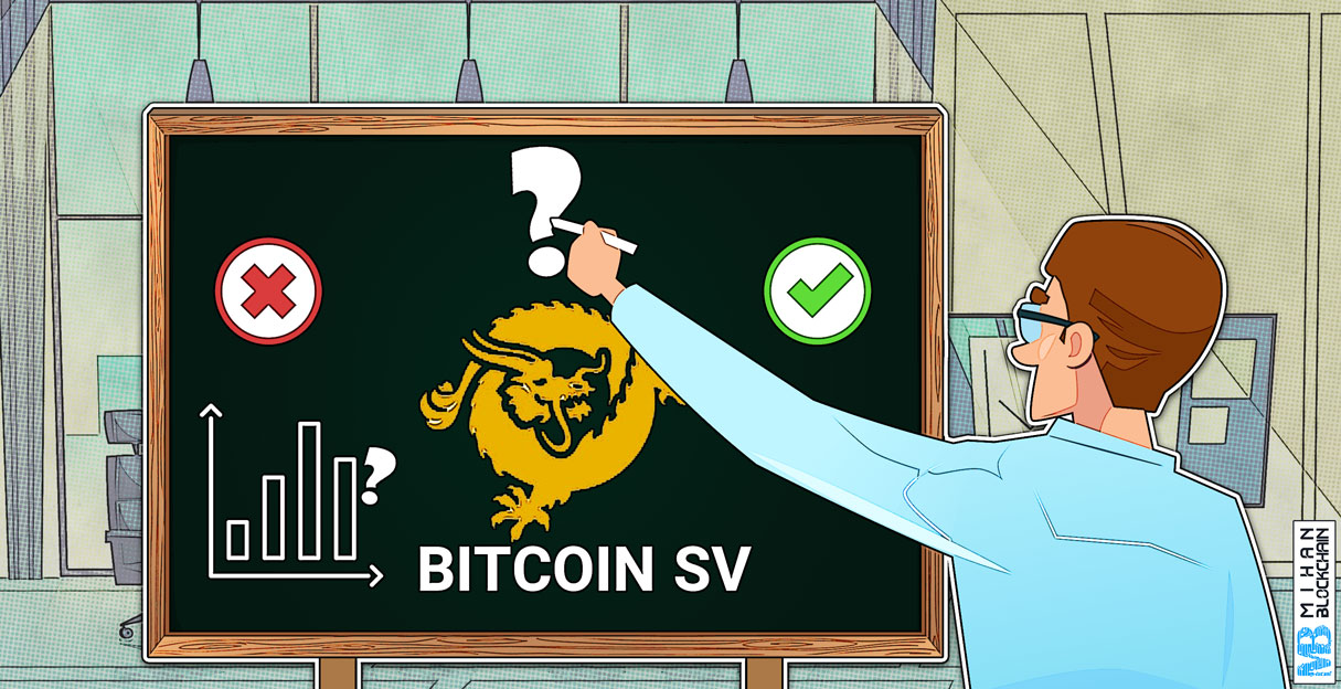 بیت کوین SV