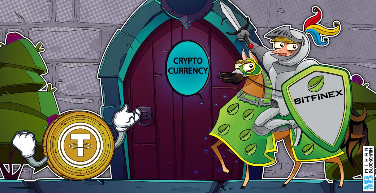 Bitfinex و تتر