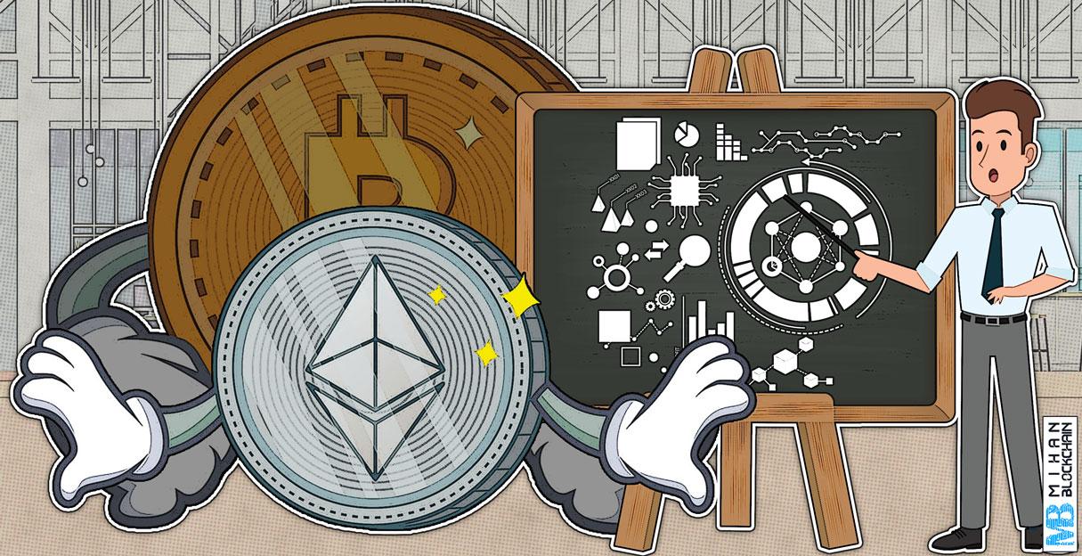 تحلیل قیمت اتریوم (ETH) بر اساس صحبتهای تحلیلگران ارزهای دیجیتال ؛ احتمال افت ارزش اتریوم در برابر بیت کوین، با قدرت گرفتن بیت کوین