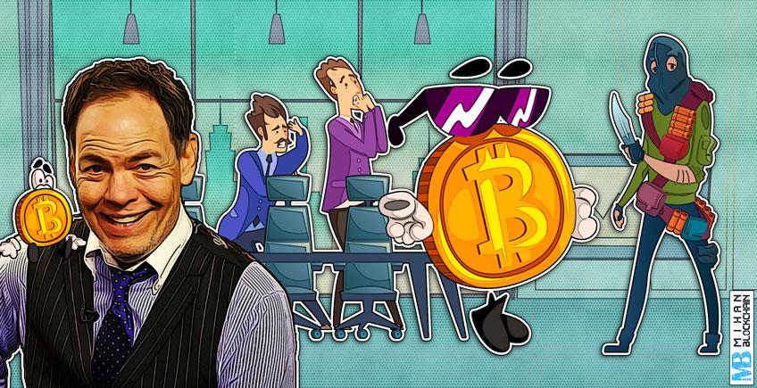 مکس کایزر و بانکداری و بیت کوین