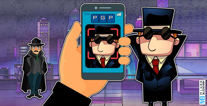 پی جی پی (pgp) افزایش حریم خصوصی
