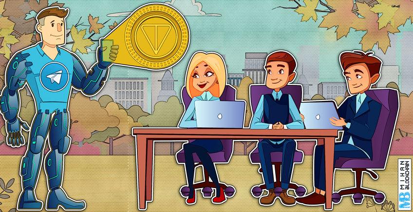 بررسی روند ارز دیجیتال تلگرام به نام گرام