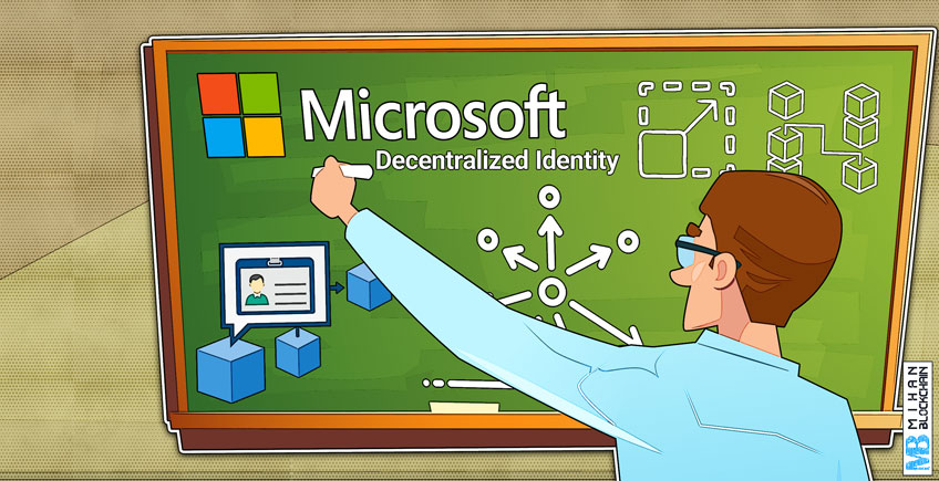 برنامه های مایکروسافت برای هویت غیرمتمرکز