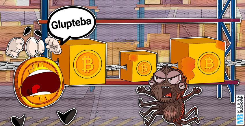 سو استفاده بدافزار Glupteba از بلاکچین بیت کوین