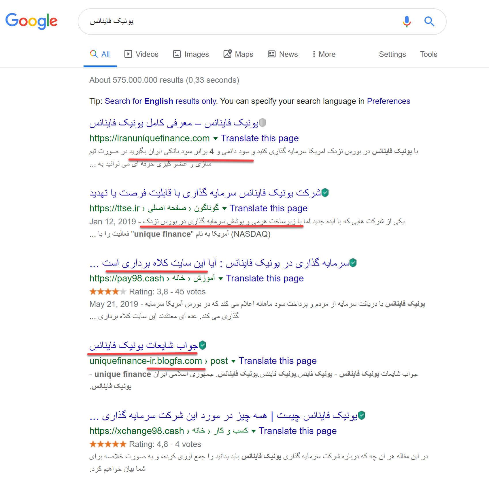 یونیک فاینانس گوگل 1