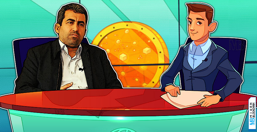 pour ebrahimi advocates domestic crypto 835x429 - رییس کمیسیون اقتصادی مجلس: فعالیت رمز ارزها قانون خاص خود را خواهد داشت