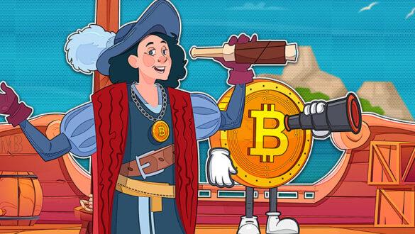 robin hood iegulda kriptogrāfiju forex dienas tirdzniecības sistēmas