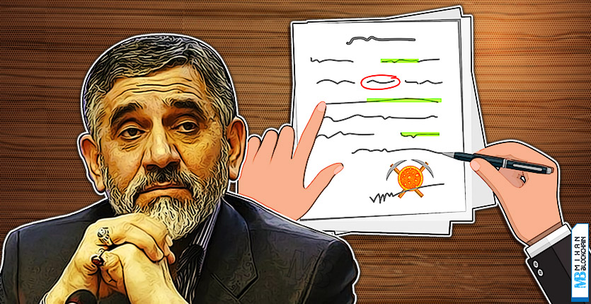 crypto regulatory will undergo revisions رییس ستاد مبارزه با قاچاق کالا و ارز: شیوهنامههای رمز ارزها تدوین میشود