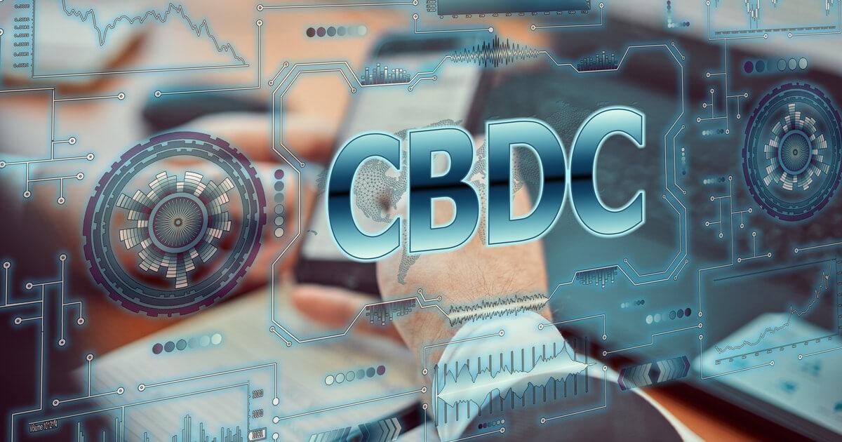 رمز ارز بانک مرکزی (CBDC)
