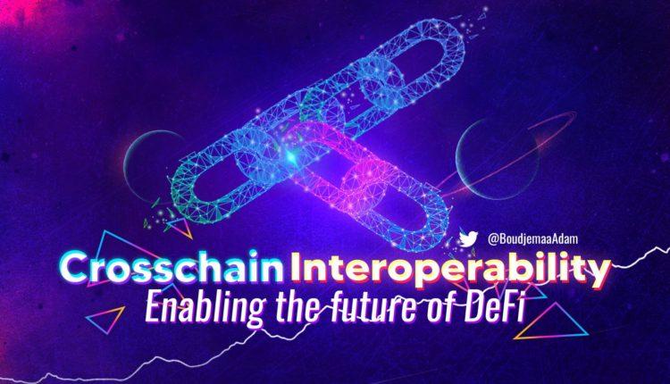 قابلیت همکاری بین زنجیره ای چیست؟