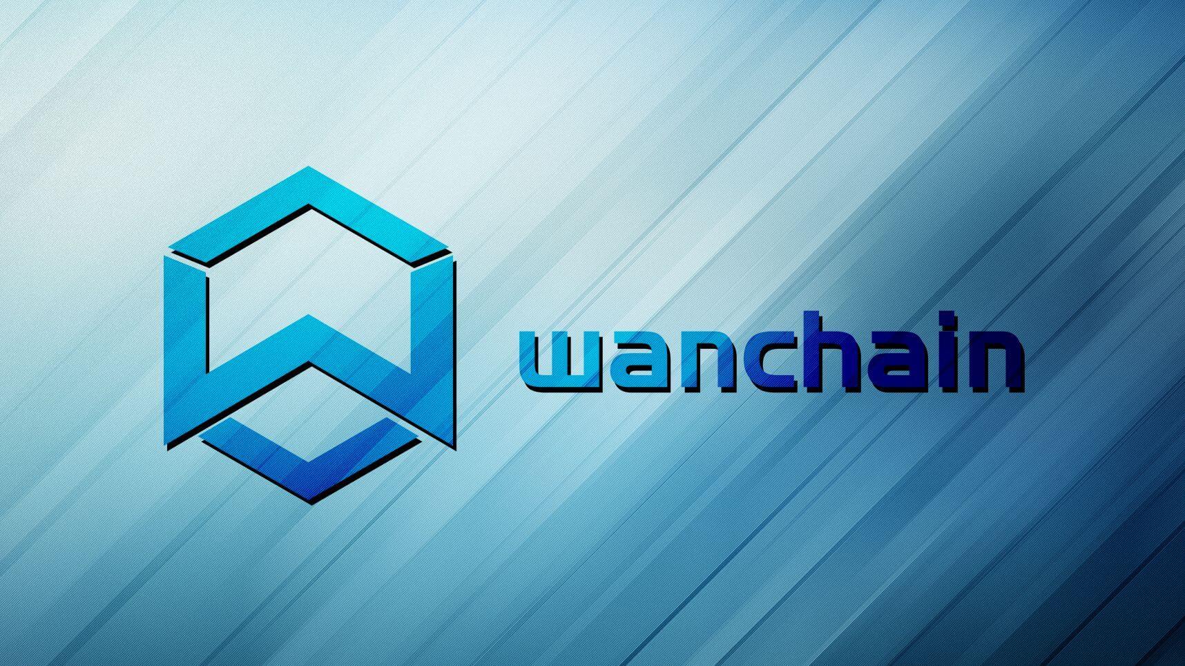معرفی شبکه wanchain