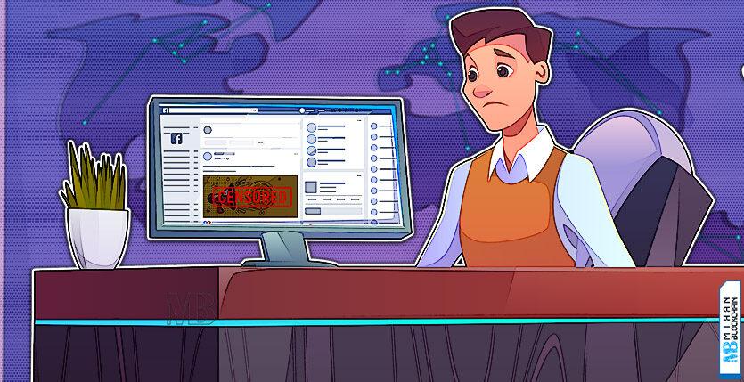 bitcoin censored on facebook 835x429 - اطلاعات ۵۰۰ میلیون کاربر فیسبوک هک شد؛ چه خطراتی برای کاربران رمزارز دارد؟