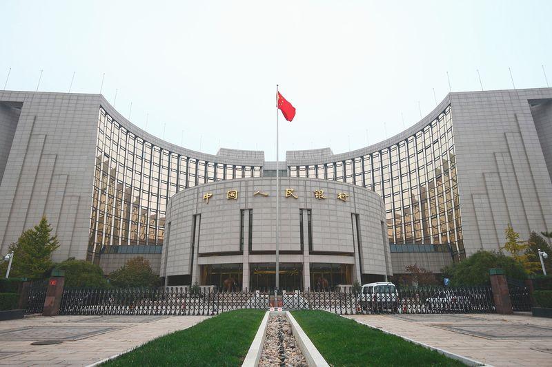 بانک خلق چین - یوان دیجیتال
