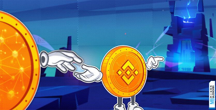 Binance to List a Tokenized Version of Coinbase COIN Stock 835x429 - عرضه توکن سهام کوین بیس در صرافی بایننس به تعویق افتاد
