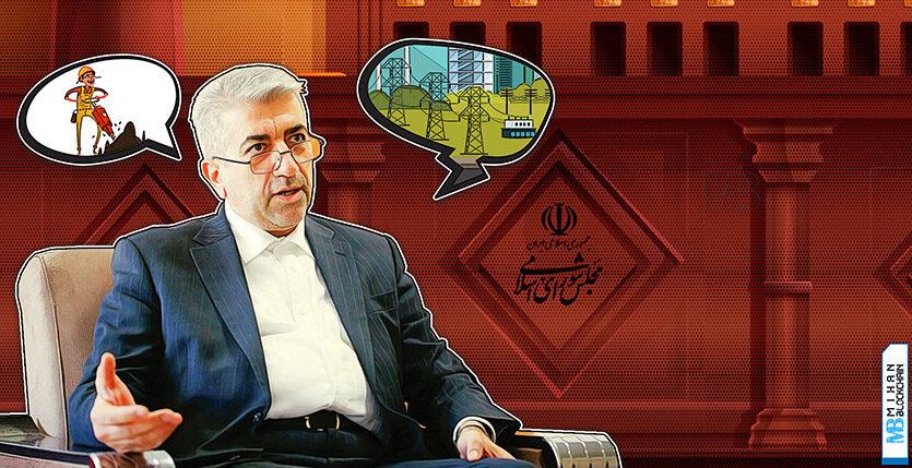 اردکانیان وزیر نیرو استخراج رمزارز ارز دیجیتال بتامین برق