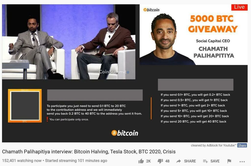 چامات پالیهاپیتیا مدیرعامل Social Capital: اهدای ۵۰۰۰ بیت کوین!