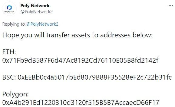 آدرسهای پالی نتورک برای برگشت داراییهای هک شده