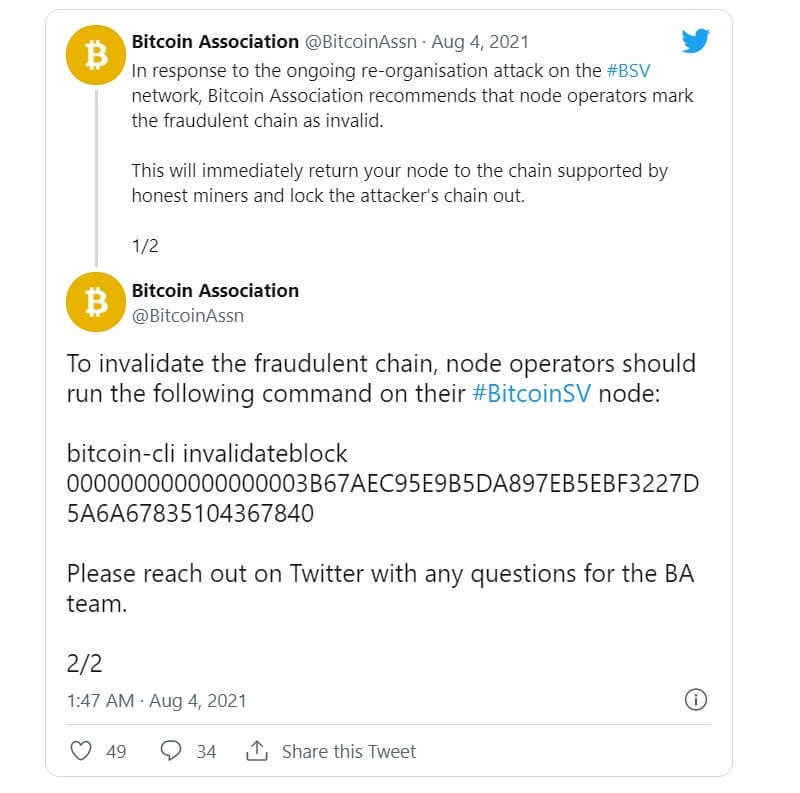 توییت انجمن بیت کوین درباره حمله ۵۱ درصدی به بیت کوین اس وی