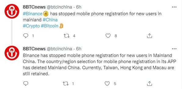صرافی بایننس ثبت نام کاربران جدید از کشور چین را تحریم کرده است